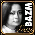 icon_bazm_parveen_shakir